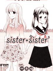 Sister·Sister