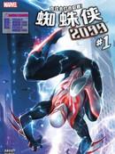 蜘蛛侠2099V3漫画