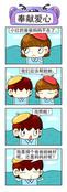 小黄帽和小红帽