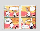 兔子的夏尔