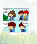 次邂逅漫画