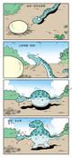 刚好孵化漫画