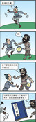 逗笑生活漫画