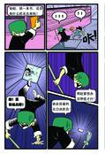 高中的梦漫画