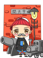刘铭传漫画大赛台湾赛区形象类作品7
