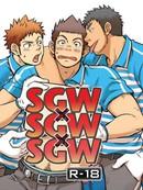 SGWxSGWxSGW漫画