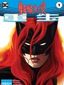 蝙蝠女侠-重生漫画